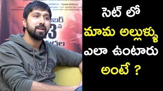 Director Bobby About Venkatesh And Naga Chaitanya | Director Bobby Exclusive Interview