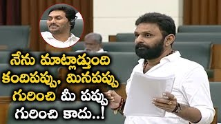 Minister Kodali Nani Satires On Nara Lokesh | Kodali Nani Counter Speech To Adireddy Bhavani