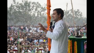 Jharkhand Assembly Election | Shri Rahul Gandhi addresses a public meeting in Rajmahal, Jharkhand