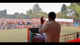 Jharkhand Assembly Election 2019 | Shri Rahul Gandhi addresses a public meeting in Mehrma, Jharkhand