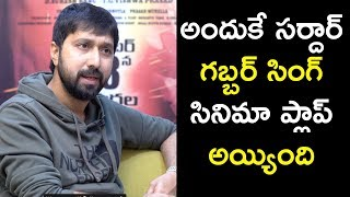 Sardar Gabbar Singh Got Flopped Because Of Him | Director Bobby Exclusive Interview