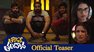 Tagite Tandana Movie TEASER | Adith | Sapthagiri | 2019 Latest Telugu Movies