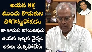 Kota Srinivasa Rao Emotional Words About Gollapudi Maruthi Rao