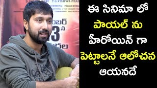 Why We Choose Payal Rajput For Venky Mama | Director Bobby Exclusive Interview