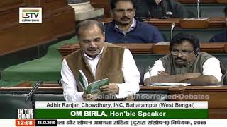 Adhir Ranjan Chowdhury Speech in Lok Sabha on The Insolvency and Bankruptcy Code Bill, 2019