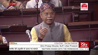 Shri Shiv Pratap Shukla during Matters Raised With The Permission Of The Chair in Rajya Sabha
