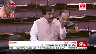 Dr. Satyanarayan Jatiya during Matters Raised With The Permission Of The Chair in Rajya Sabha