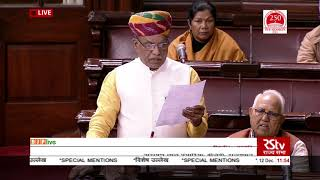 Shri Narayan Lal Panchariya during Matters Raised With The Permission Of The Chair in RS