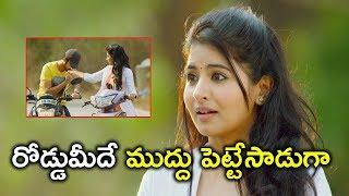 రోడ్డుమీదే ముద్దు పెట్టేసాడుగా | Watch Hyderabad Love Story Full Movie on Youtube