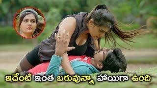 ఇదేంటి ఇంత బరువున్నా హాయిగా ఉంది | IPC Section Bharya Bandhu Movie Scenes | Aamani