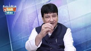 Delhi Ki Baat With Haroon Yusuf