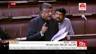 Shri Ravi Shankar Prasad moves the Constitution (126th Amendment )  Bill, 2019 in Rajya Sabha