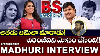 Transgender Madhuri Excusive Interview | Full Interview | BS Talk Show | Top Telugu TV Interviews