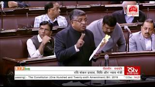 Shri Ravi Shankar Prasad's moves the Constitution (126th Amendment ) Bill, 2019 in Lok Sabha
