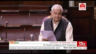 Dr. Kirodi Lal Meena on the Constitution (126th Amendment ) Bill, 2019 in Lok Sabha
