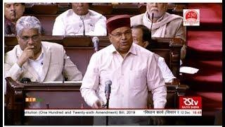 Shri Thaawarchand Gehlot on the Constitution (126th Amendment ) Bill, 2019 in Lok Sabha