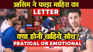 Bigg Boss 13 | Asim Destroys Mahira's Letter | What Should Be The Approach? | Practical or Emotional
