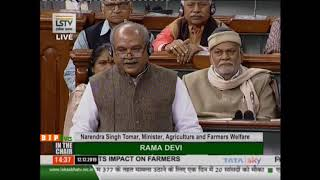 Shri Narendra Singh Tomar on Crop Loss and ITS Impact on Farmers in Lok Sabha: 12.12.2019