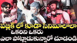 Public Talk On Aama Rajamlo Kadapa Biddalu Movie | Tollywood Films | Pawan Kalyan | Chandrababu