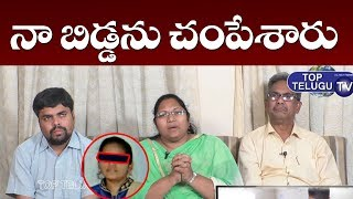 Sugali Preethi Parents Meets JD Lakshminarayana | Justice For Preethi | Janasena Party | TopTeluguTV