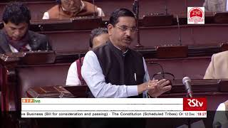 Shri Pralhad Venkatesh Joshi on the Constitution (ST) Order (Second Amendment) Bill, 2019 in RS