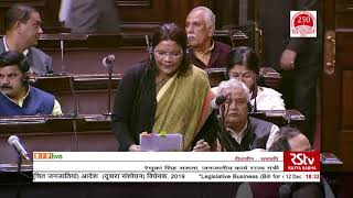 Smt. Renuka Singh Saruta's reply on the Constitution (ST) Order (Second Amendment) Bill, 2019 in RS