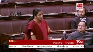 Smt. Nirmala Sitharaman moves the International Financial Services Centres Authority Bill, 2019