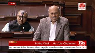 Dr. Prabhakar Kore on the Constitution (ST) Order (Second Amendment) Bill, 2019 in RS