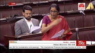 Smt. Nirmala Sitharaman's reply on the International Financial Services Centres Authority Bill, 2019
