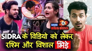 Bigg Boss 13 | Rashmi FIGHTS With Vishal Over SIDRA Romantic Video | BB 13 Episode Preview