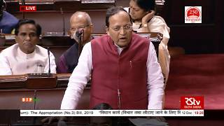 Shri Arun Singh on the Appropriation (No.3) Bill, 2019 in Rajya Sabha: 12.12.2019