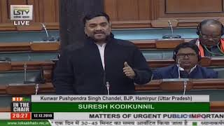 Kunwar Pushpendra Singh Chandel raising 'Matters of Urgent Public Importance' in LS