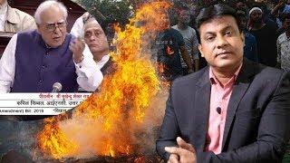 Citizenship Amendment Bill | Kapil Sibal | Md Sharfuddin | Special Report | @ SACH NEWS |