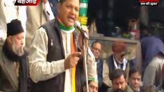 कांग्रेस कार्यकर्ताओं ने किया जोरदार प्रदर्शन