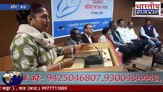 यूनिसेफ के सहयोग से आंचलिक पत्रकारों के लिए टीकाकरण विषय पर कार्यशाला संपन्न। #bn #sjmc #indore
