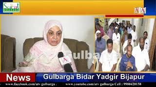 CAB Muqalif Rally Ko Kamiyab Banane Kaneez Fatima MLA Ki Apeal A.Tv News 12-12-2019
