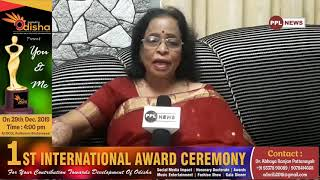 Smt Jyostna Mohapatra Speaks on 1st Int. Award Ceremony in Bhubaneswar