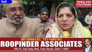 BJP के वरिष्ठ नेता सूर्या प्रकाश खत्री के जन्मदिन पर बधाई देने पहुँचे कार्यकर्ता  I DKP