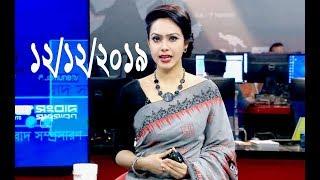 Bangla Talk show  বিষয়:কঠোর আন্দোলন নিয়ে নয়া সিদ্ধান্ত বিএনপির