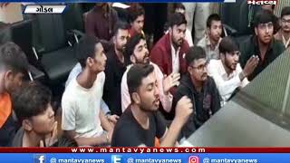 ગોંડલ:સૌરાષ્ટ્ર યુનિવર્સિટી ફરી વિવાદમાં, વિદ્યાર્થીઓ ચોરી કરતા CCTV કેમેરામાં કેદ