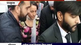 #PANCHKULA हिंसा मामले में हुई सुनवाई,हनीप्रीत समेत सभी आरोपी हुए पेश