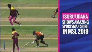 MSL 2019: Isuru Udana refuses to run out injured batsman; shows exemplary sportsman spirit