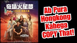 Akshay Kumars Mission Mangal Is Set To Release In HONG KONG On This Day