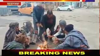 Laxmangarh | कोहरे की चादर में लिपटा लक्ष्मणगढ़, वाहनों की गति थमी, लोगों में जलाए अलाव | Jan TV