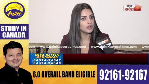 Exclusive : ਦੇਖੋ Bigg Boss 13 ਚੋਂ  ਬਾਹਰ ਨਿਕਲਣ ਤੋ ਬਾਅਦ Himanshi ਦਾ ਧਮਾਕੇਦਾਰ Interview