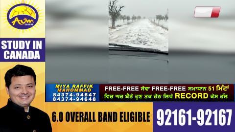 Exclusive: Ludhiana में 2 दिन से लगातार बारिश, तापमान में आई गिरावट