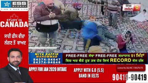 देखिए कैसे Amritsar के Gurdwara Sahib में शख्स की अचानक हुई मौत