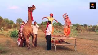 New Dj Rasiya || तू ही ले जा गुजर के - Tu Hi Le Ja Gujar Ke || Maina copy