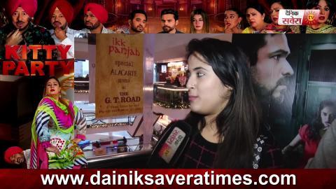 Kitty Party | Public Review | Ludhiana | Navv Bajwa | Kainaat | Gurpreet Ghuggi | Jaswinder Bhalla