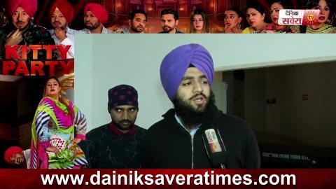 Kitty Party | Public Review | Amritsar | Navv Bajwa | Kainaat | Gurpreet Ghuggi | Jaswinder Bhalla